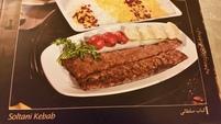 Iran, Essen, Kebap