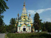 Almaty, Christi-Himmelfahrts-Kathedrale, Kasachstan