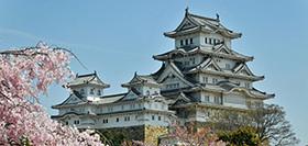 Rundreise Japan mit Kindern, 21 Tage